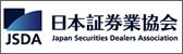E5a25efb 6295 42d8 8ee9 631b3a408d45 日本証券業協会