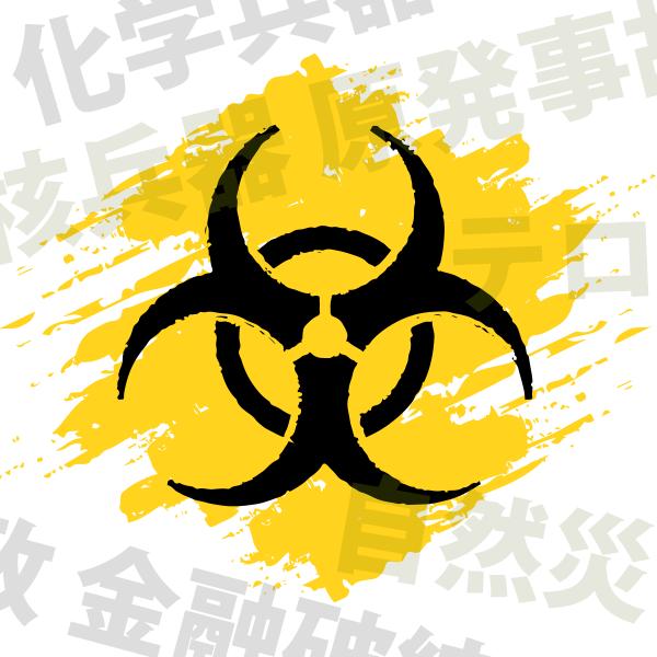 254cfd22 1d59 4040 b1b5 bddbeae75dd0 sv logo for files 600x600